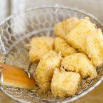 FISH NUGGETS | Cajun Fish Fry