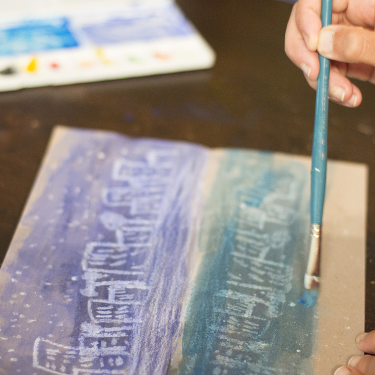 Reflection Art Lesson   Oil Pastel & Watercolor